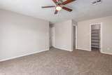 1250 Dunlap Avenue - Photo 24