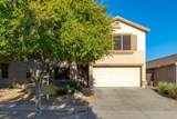 20945 37TH Way - Photo 2