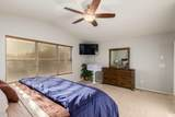 20945 37TH Way - Photo 23