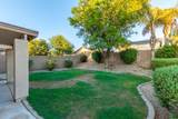 20945 37TH Way - Photo 31