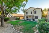 20945 37TH Way - Photo 33