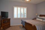 17609 Marshall Lane - Photo 9