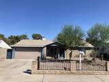 5423 Palm Drive - Photo 1