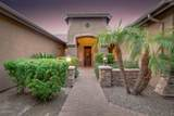 11542 San Tan Court - Photo 4