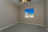10910 Dreamy Fields Road - Photo 23