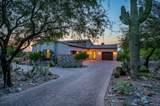10114 Hualapai Drive - Photo 5