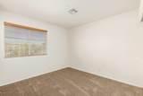 15550 Frank Lloyd Wright Boulevard - Photo 13