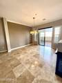 7291 Scottsdale Road - Photo 42