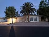 10641 Mimosa Drive - Photo 48