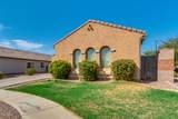 3138 Santa Fe Lane - Photo 3