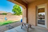3138 Santa Fe Lane - Photo 42