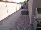 20282 Arrowhead Trail - Photo 9