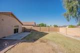 12509 El Frio Street - Photo 19