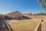 12509 El Frio Street - Photo 8