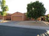 7042 Golfside Lane - Photo 5