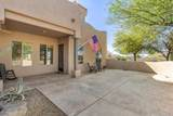 1411 Desert Hills Estate Drive - Photo 4