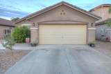 38481 Dolores Drive - Photo 45