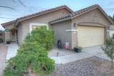 38481 Dolores Drive - Photo 46