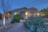 38481 Dolores Drive - Photo 69