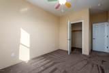 1055 Marchbanks Drive - Photo 24