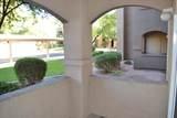 5345 Van Buren Street - Photo 16