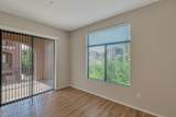 11640 Tatum Boulevard - Photo 5