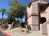 9455 Raintree Drive - Photo 2