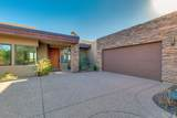 39786 Serenity Place - Photo 7