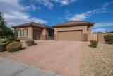 5512 Big Oak Street - Photo 1