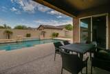 5512 Big Oak Street - Photo 33