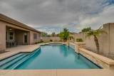 5512 Big Oak Street - Photo 35