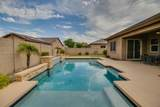 5512 Big Oak Street - Photo 36