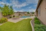 5512 Big Oak Street - Photo 38