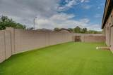 5512 Big Oak Street - Photo 39