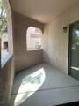 9555 Raintree Drive - Photo 14