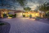 8612 Woodley Way - Photo 4