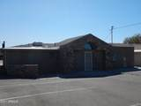 2530 Indian School Road - Photo 2