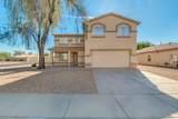 7353 Rancho Drive - Photo 1