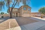 7353 Rancho Drive - Photo 2