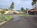 16209 Rosetta Drive - Photo 17