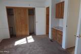 5735 Mcdowell Road - Photo 7