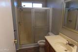5735 Mcdowell Road - Photo 8