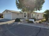 3301 Goldfield Road - Photo 3