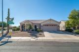 15303 Via Manana Drive - Photo 21