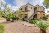 11375 Sahuaro Drive - Photo 1