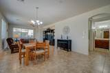 14815 Fountain Hills Boulevard - Photo 4