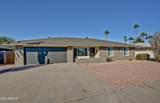 10706 Pineaire Drive - Photo 32