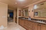 7175 Camelback Road - Photo 16