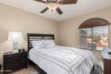 10080 Mountainview Lake Drive - Photo 19