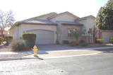 14574 Hidden Terrace Loop - Photo 1